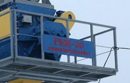 Запуск РБМ-30 освещенный в Kialim