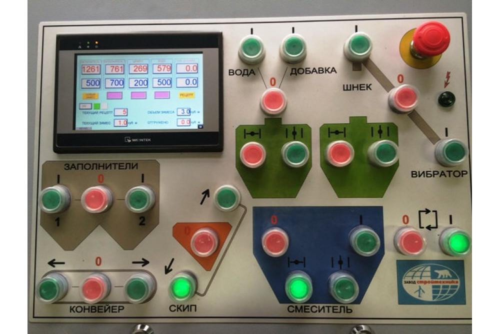 Пульт управления конвейерами проектирование привод ленточного конвейера